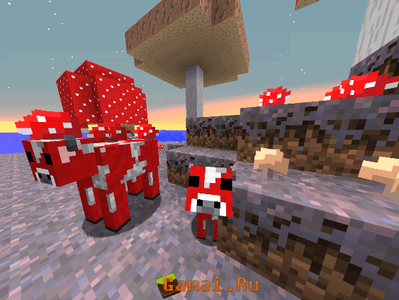gamairu 71 mooshroom cow